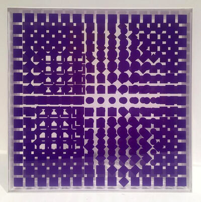 Victor Vasarely, 'Prototype', ND