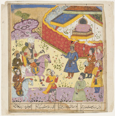 Unknown Artist, 'Kavus receives Rustam. Folio from a Shahnama (Book of Kings).', ca. 1620