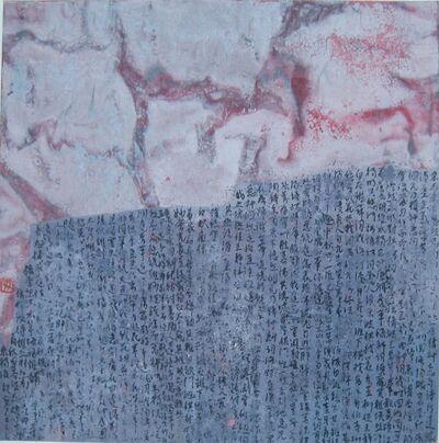 Hong Zhu An, 'Old Tales', 2011