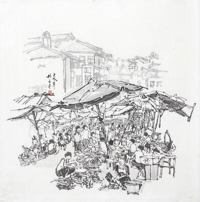 Lim Tze Peng, 'Street Market Wholesalers', 1970-1980s
