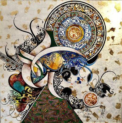 Waqar Ali, 'Ayat-ul-Kursi ', 2019