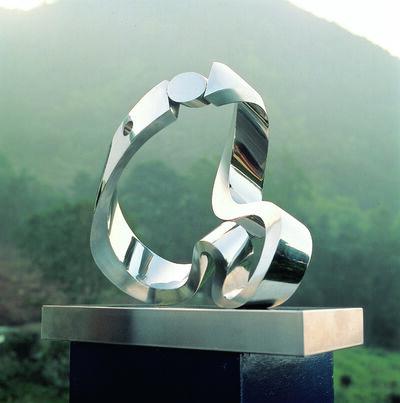 Yuyu Yang 楊英風, 'Dragon Shrill in the Cosmic Void', 1991