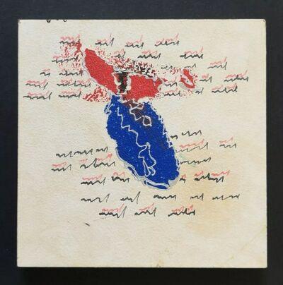 Tomaso Binga, 'Senza titolo', 1990