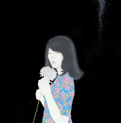 I-Sheng KAO, '絢 Gorgeous', 2014