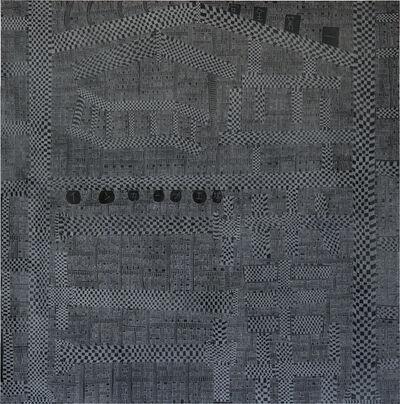 Katsuhiro Terao, 'Incurve Factory', 2015