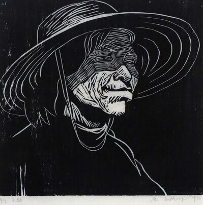 Ma Desheng, 'Old Woman II', 1980