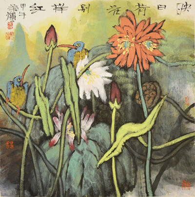 Yeh Lan, 'White Lotus and Red Lotus', 2013 -2014
