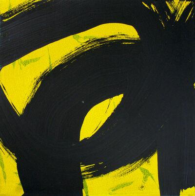 Qin Feng 秦风, 'West Wind East Water', 2006