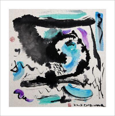 Zheng Lianjie, 'Blue summer series No.4', ca. 2016