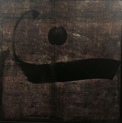 Ali Hassan, 'Noon', 2015
