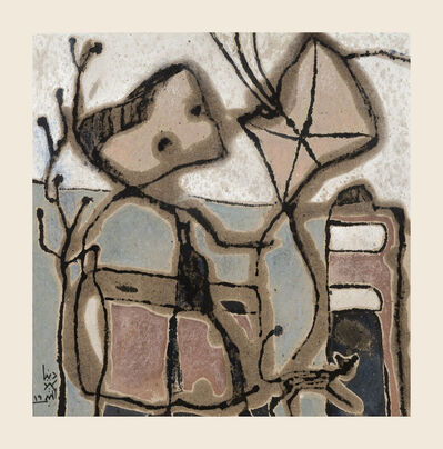 Dina Abdel Nabi, 'Untitled', 2019