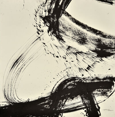 Qin Feng 秦风, 'Desire Scenery 慾望風景系列 No. 942', 2010