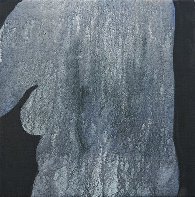 Zheng Zhou 鄭洲, 'A torso 一段軀幹', 2019