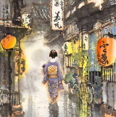 Zi Jiang Wang 王子江, 'Quiet Footsteps', 2017