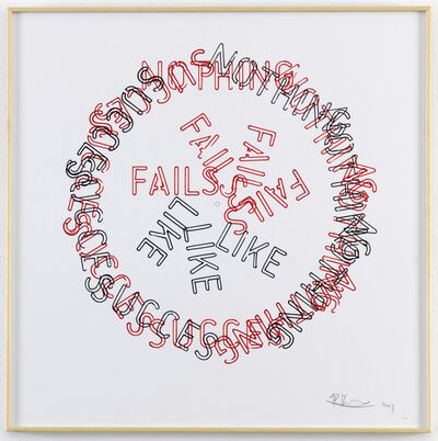 Job Koelewijn, 'Untitled [Nothing Fails Like Succes]', 2017