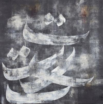 Azita Panahpour, 'Shattered Poems No. 35', 2018