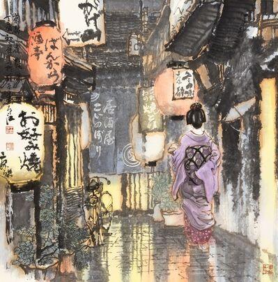 Zi Jiang Wang 王子江, 'Cobbled Alley', 2017