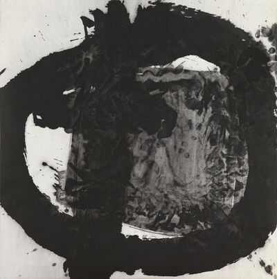 Yang Jiechang 杨诘苍, 'Untitled'