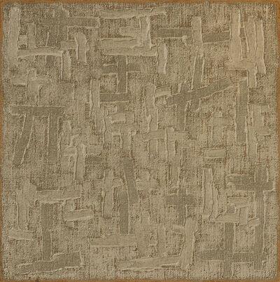 Ha Chong-hyun, 'conjunction (接合) 97-021', 1997