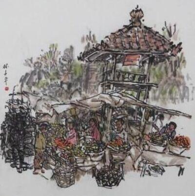 Lim Tze Peng, 'Bali Fruit Stall'