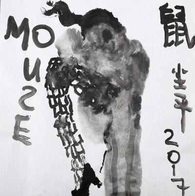 Chen Ping, 'Ink Mouse 1', 2017