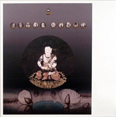 Hiroshi Sugimoto, 'History of History', 2008