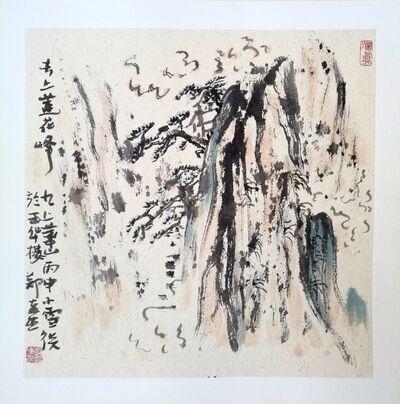 Zheng Lianjie, 'Lotus peak, Hua mountain series ', ca. 2016