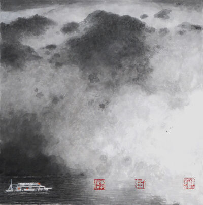 Wong Hau Kwei 黃孝逵, 'Clear-Water-Residence 2016.10.26', 2016