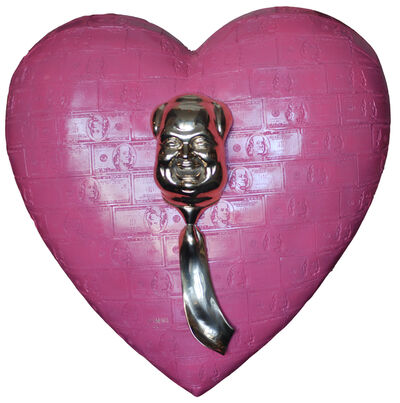 Wu Shaoxiang 吴少湘, 'Love-Prick', 2007