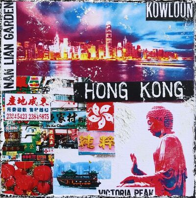 Marion Duschletta, 'Hong Kong Red', 2017