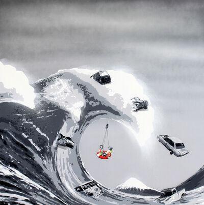 Kurar, 'The Wave', 2019