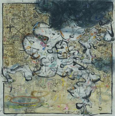 Ann Niu 牛安, 'Song of Peony - M #A', 2014