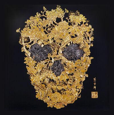Jacky Tsai, 'The Sun Rise On the West Gold Leaf Version III', 2015