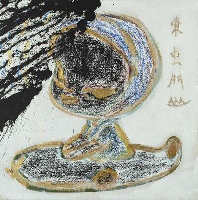 Sheng Tianhong, 'Child Being Splashed Ink', 2018