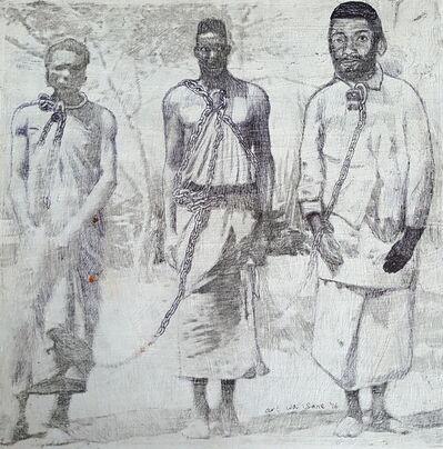 Eria Sane Nsubuga, 'Mutessa Series', 2016
