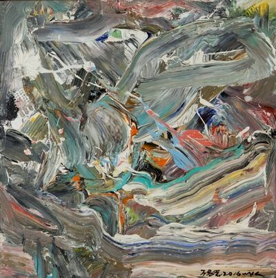 Wang Yigang 王易罡, 'Untitled'