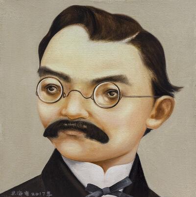 Lin Hairong, 'Nietzsche 1844-1900', 2017