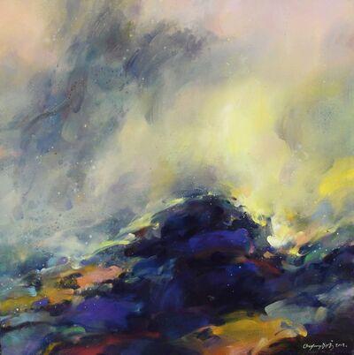 Ou Yang Jiao Jia, 'Blue Hill', 2012
