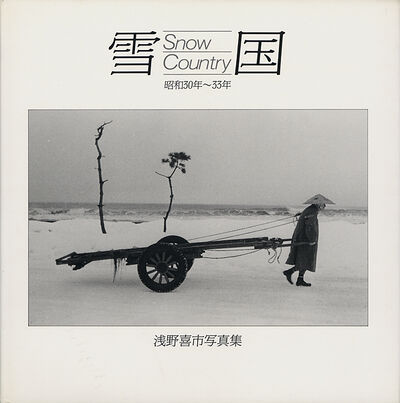 Kiichi Asano, 'Snow Country', Published 1989