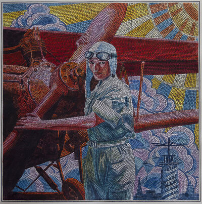 Anatoly Gankevich, ' «She is a pilot»', 2019