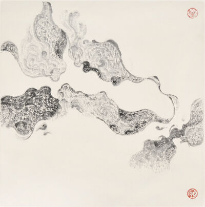Yeh Fang, 'Abstract #4', 2010 -2014