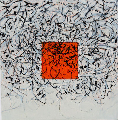 Susan Breen, 'Square XI', 2015