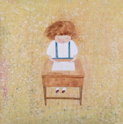 LO Chiao-Ling, 'Go to School', 2013