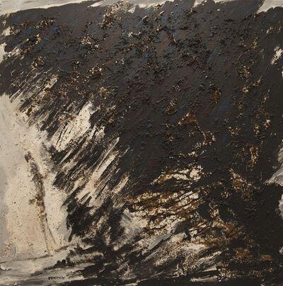 Usama Said, 'The Stranger ', 2012