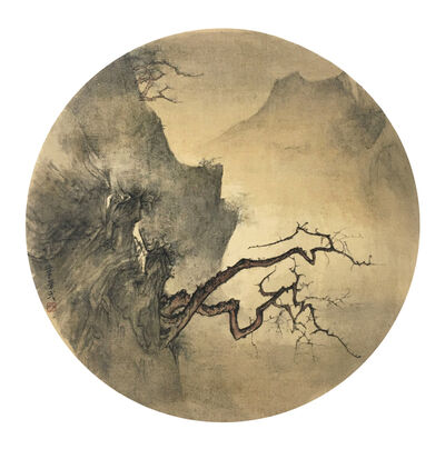 Li Huayi, 'A Vision from a Grand Cliff', 2018