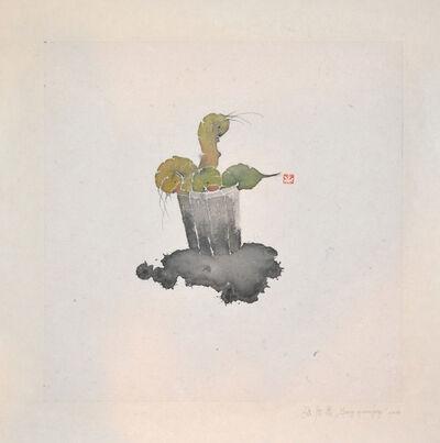 Zhang Yuanfeng, 'Lost', 2014