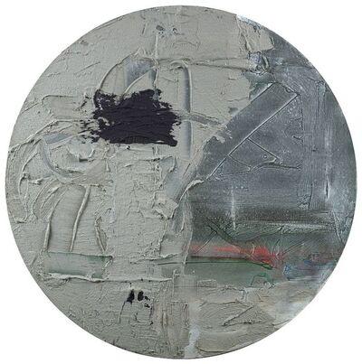 Frank Wimberley, 'Sphere (Thelonius)', 2012