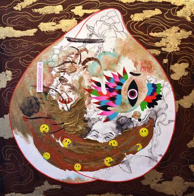Jiha Moon, 'Magic Peach', 2014