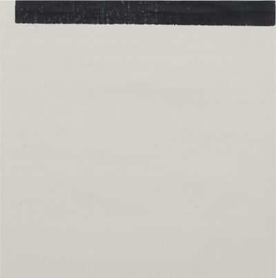 Wade Guyton, 'Untitled (for TZK)', 2015