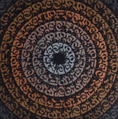 Cryptik, 'Avalokiteshvara', 2015
